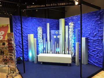 NHK杯展示1
