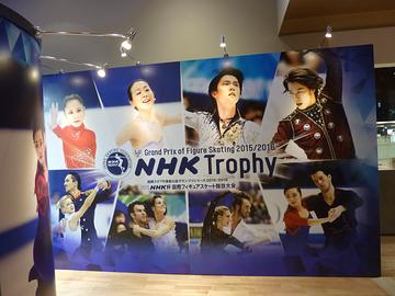 NHK杯展示2