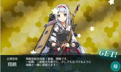 syoukaku_sukusyo.jpg