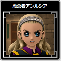 DQX・魔勇者アンルシア16