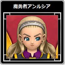 DQX・魔勇者アンルシア20