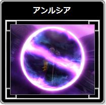 DQX・魔勇者アンルシア47