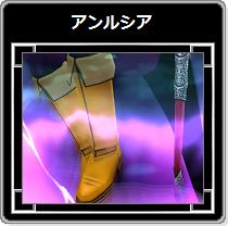DQX・魔勇者アンルシア48