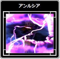 DQX・魔勇者アンルシア51