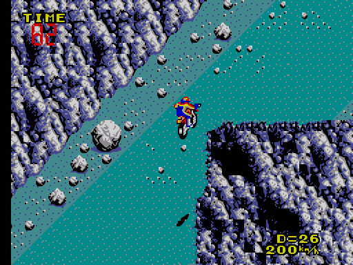 Enduro Racer (J)-67