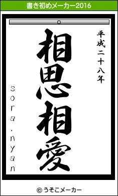 ブログNo.520(面白くない結果)9