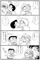 furokisusakehaya