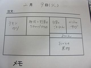 28-2-8-4.jpg