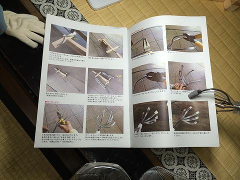 教科書(マニュアル)
