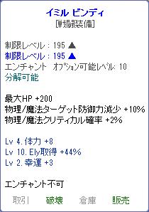 よく出るOP10