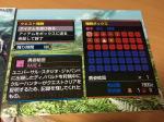 fc2blog_20160216154017b10.jpg