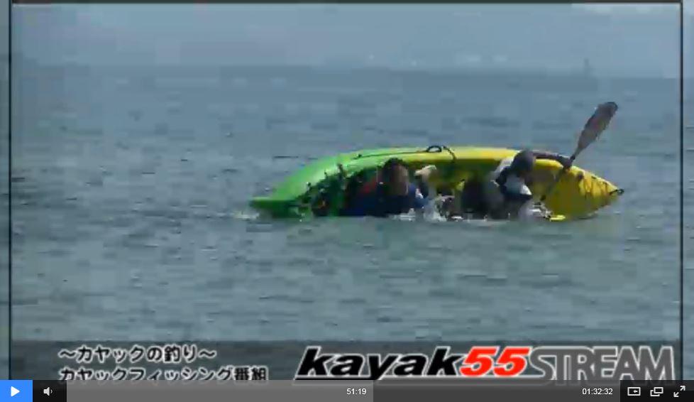 タンデム再乗艇 (2)