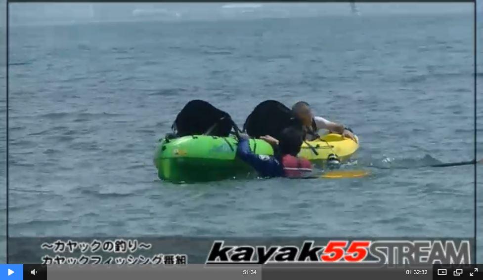 タンデム再乗艇 (4)
