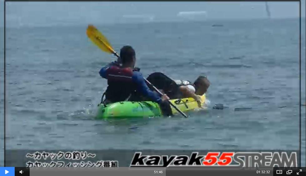 タンデム再乗艇 (5)