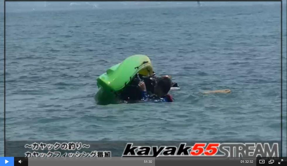 タンデム再乗艇3 (1)