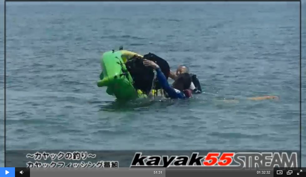 タンデム再乗艇3 (2)