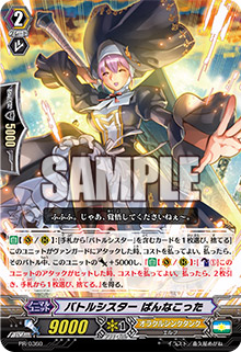 card_pr_0360.jpg