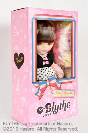 Cherie Babette pkg02 Credit