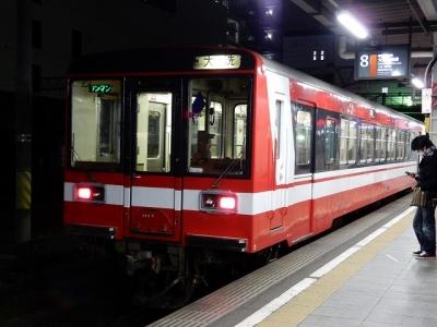 DSCN0299.jpg