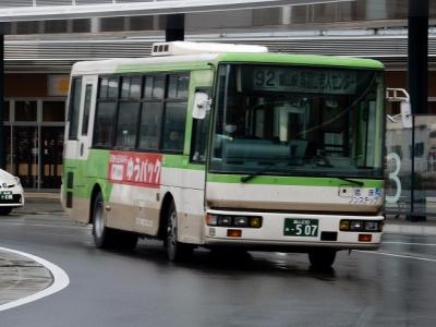 DSCN0407.jpg