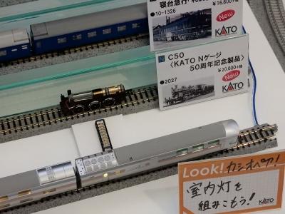 DSCN2021.jpg