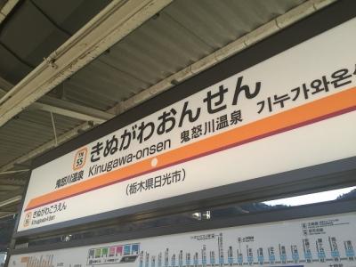 IMG_8232.jpg