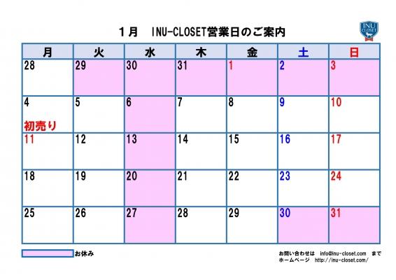 201601.jpg