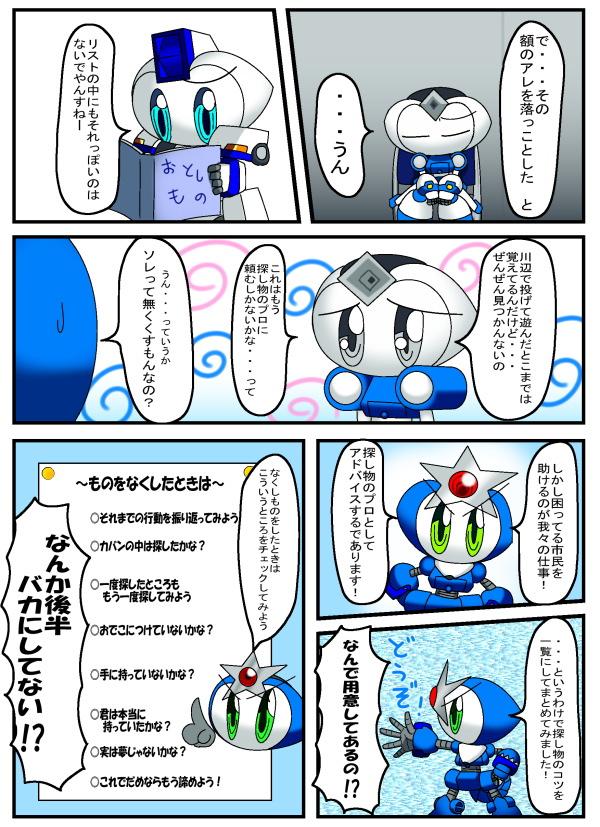 11_20160107001651bbd.jpg