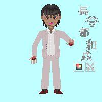 blog20150809.jpg