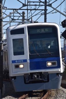 6105-1