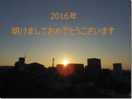 201601031150460ca.jpg