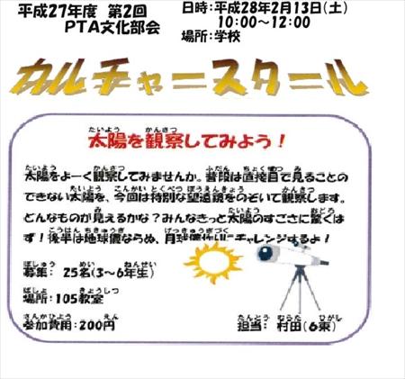 20160213-101130-00_R.jpg