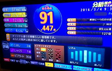 2016030401.jpg
