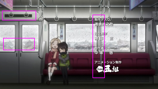 【Aチャンネル】TV放送版・BD版 比較レポート(第1巻)