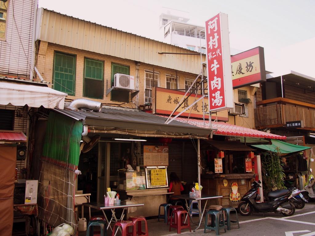 ■ 台湾うまうま珍道中 2日目