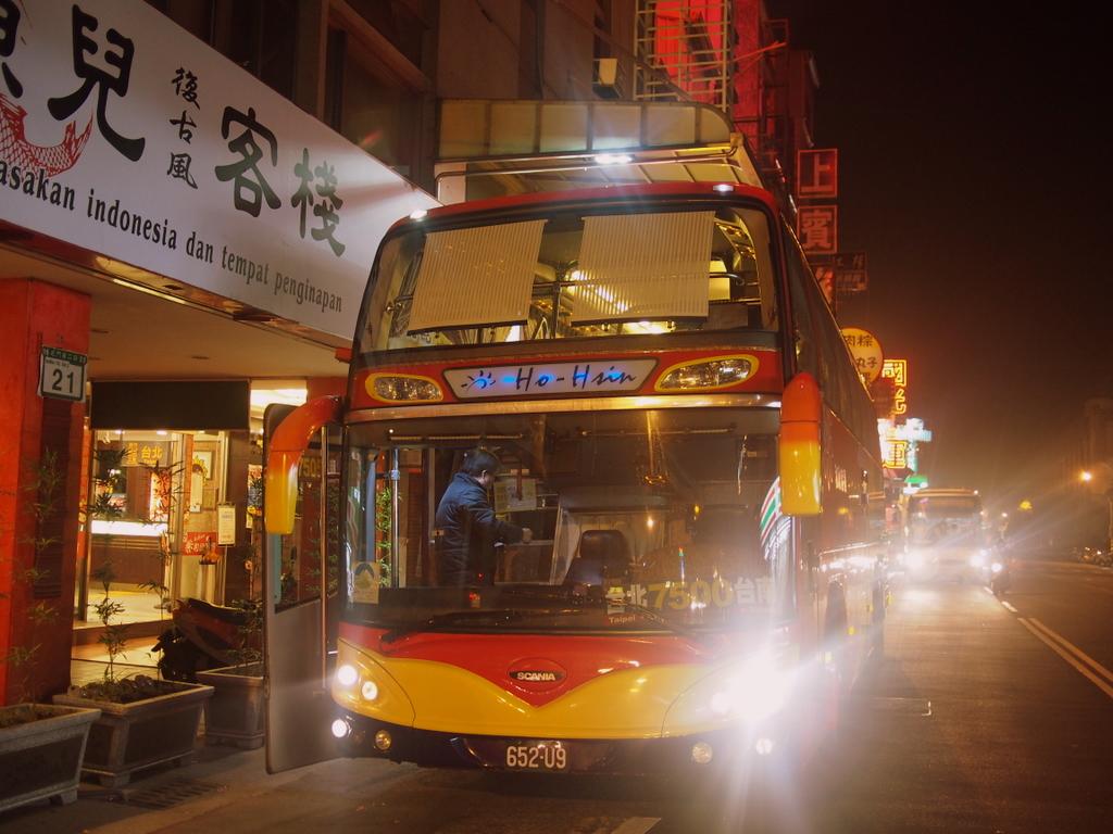 ■ 台湾うまうま珍道中 3日目