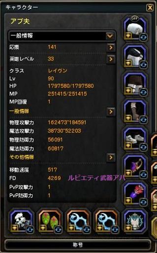 2016021600520949f.jpg