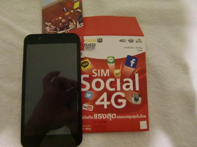 CIMG0994.jpg