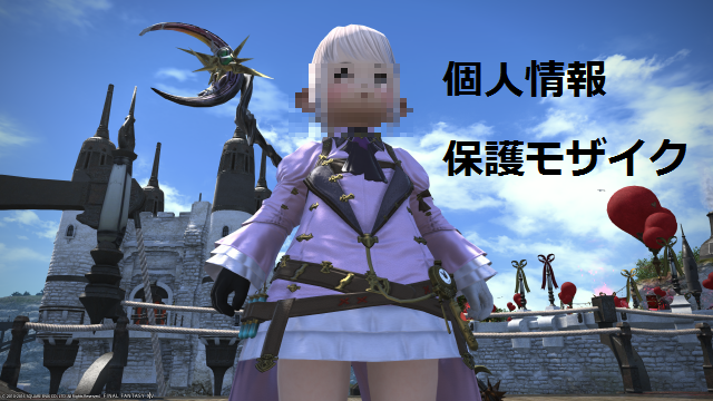 s_ffxiv_20160214_153824.png
