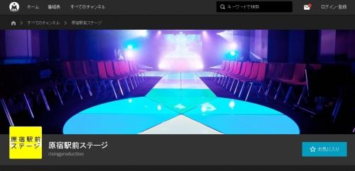 160206haraeki02.jpg