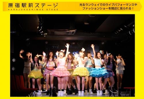 160206haraeki.jpg