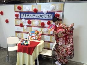 uchiyama1202.jpg