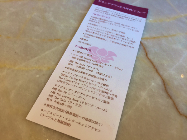 2015-09IMG_5597.jpg