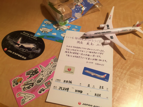 2015-09IMG_7305.jpg