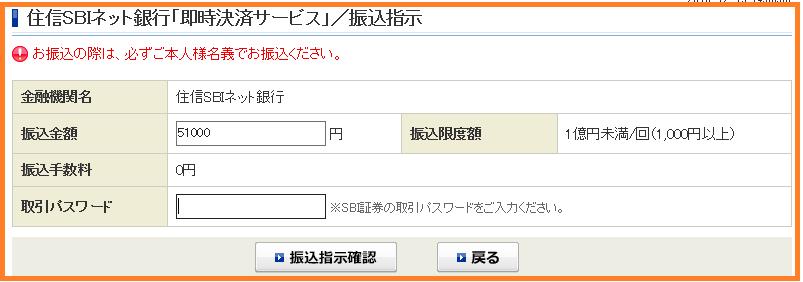 20151219140936a8d.png