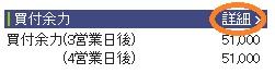 2015122110010828b.jpg