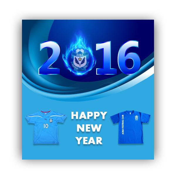 Happy NewYear 2016 青葉FC