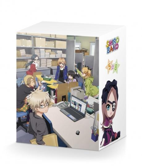SHIRO-BOX22.jpg