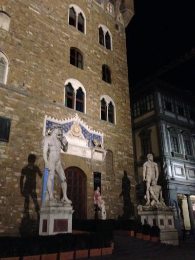 Aroma Ristorante Firenze