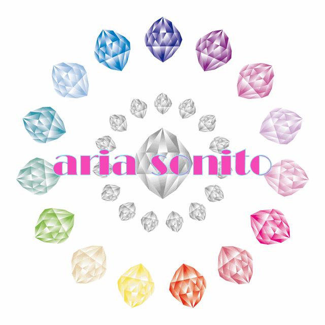 aria-sonito-p.png